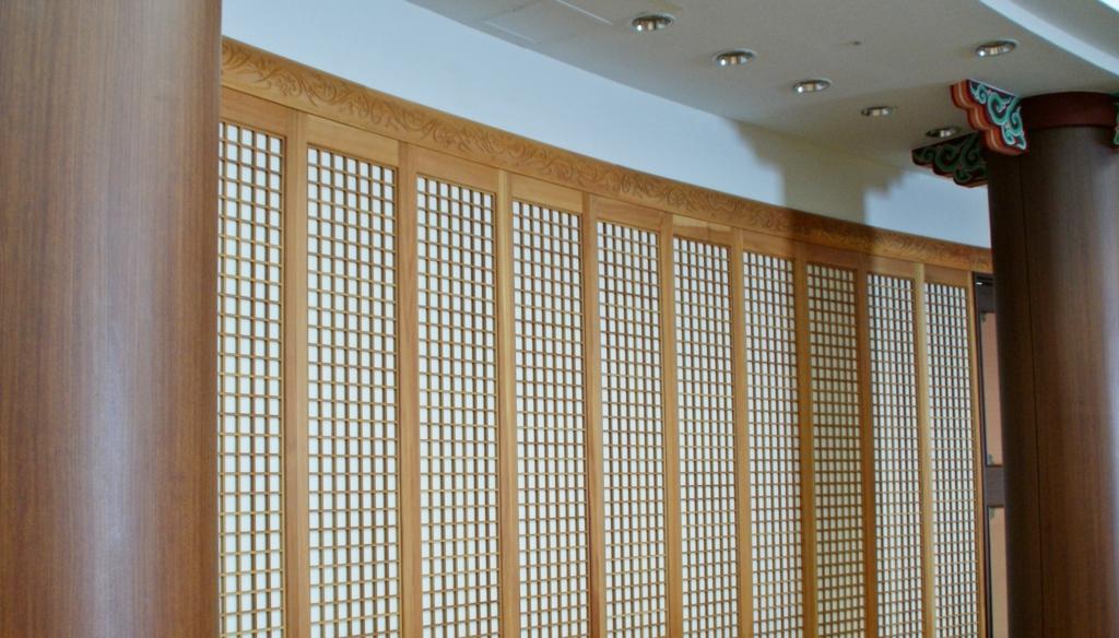 누리마루회의실