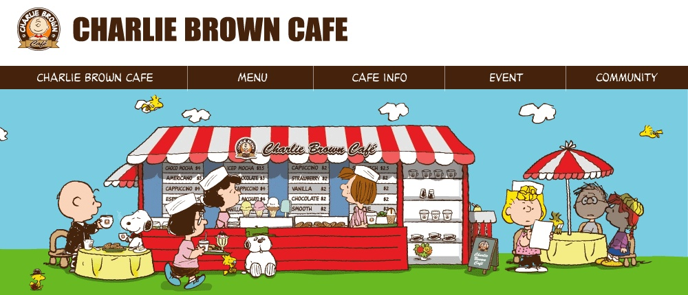 찰리브라운 카페