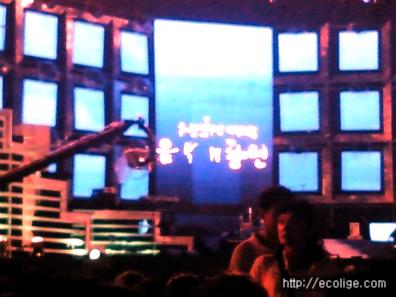 대한민국 음악대향연 콘서트 현장^^
