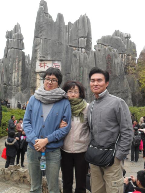 쿤밍(昆明) 가족여행 - 석림, 내고 석림