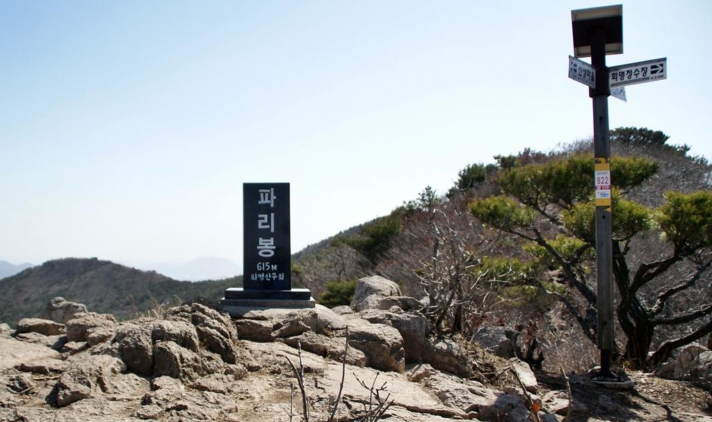 금정산성  파리봉