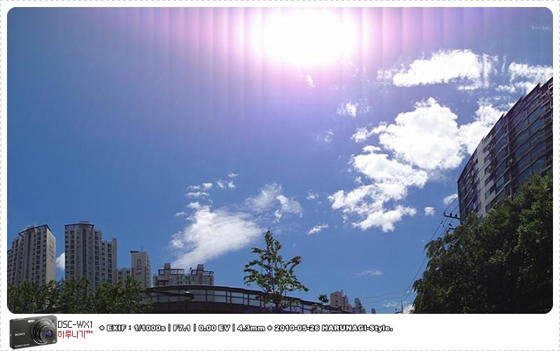 2010년 5월 26일 13년만에 청명한 날 구름2 파노라마