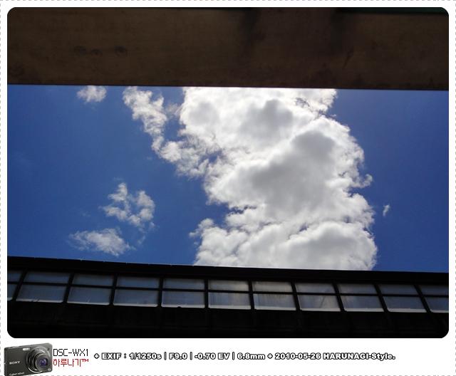 2010년 5월 26일 13년만에 청명한 날 구름3