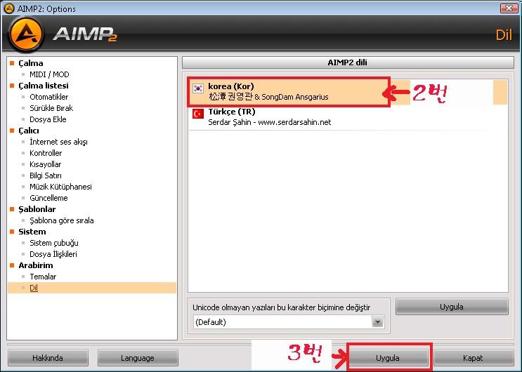 ti 83 how to delete a programs