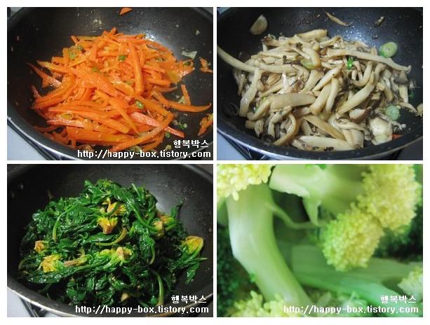 피로회복에 좋은 체조 및 피로회복에 좋은 음식