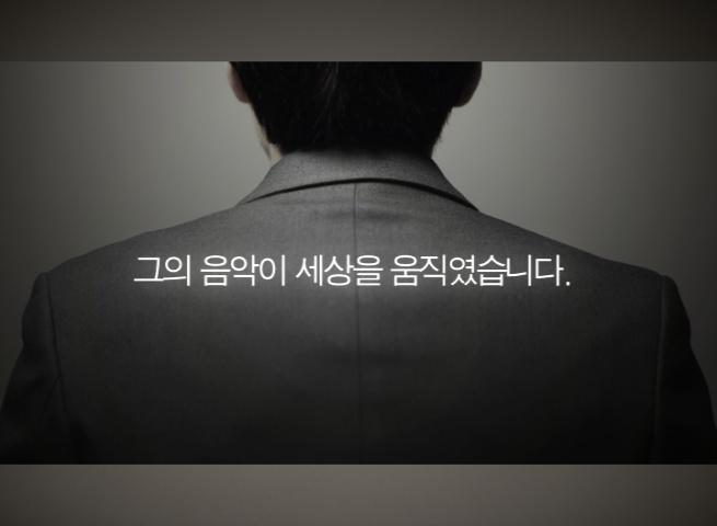 공연용영상│ 이루마콘서트 B │2009