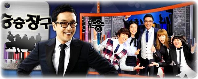 출처 : KBS '김승우의 승숭장구' 프로그램 캡처화면