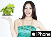아이폰 안드로이드 앱 개발자 정규 교육과정 개설