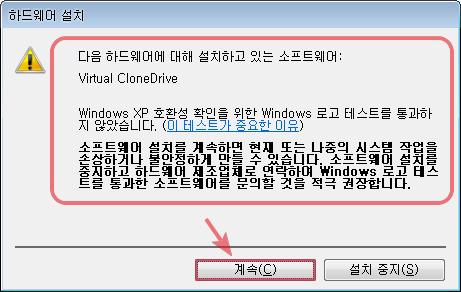윈도 XP 설치 시
