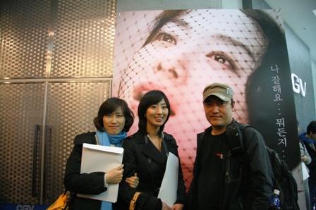 영화 '하녀' 쇼케이스에 간  한화프렌즈 2기