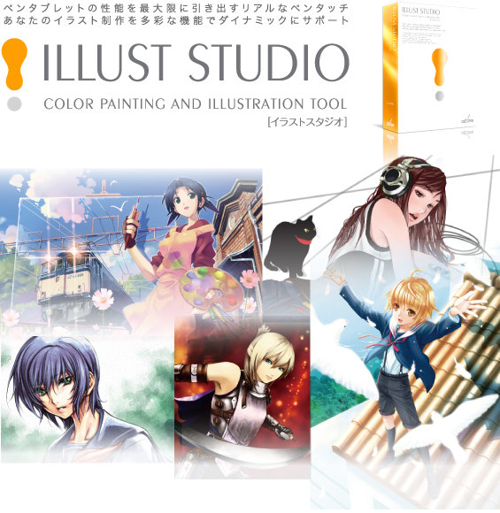 IllustStudio
