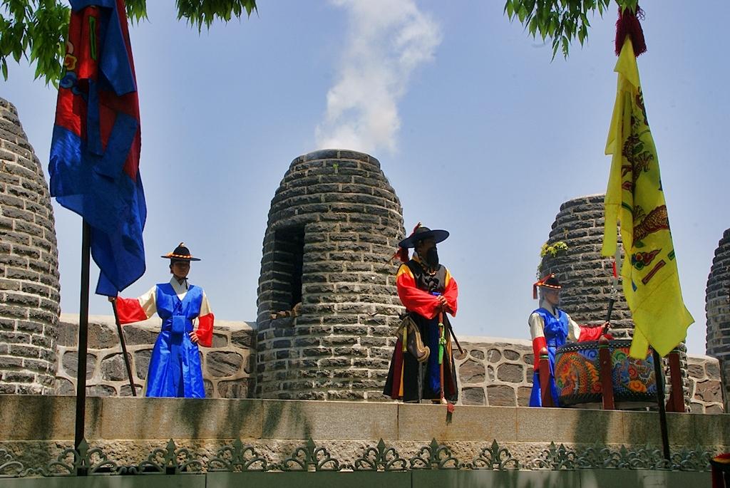 남산봉수대