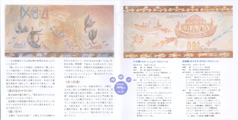소책자 6, 7쪽^^