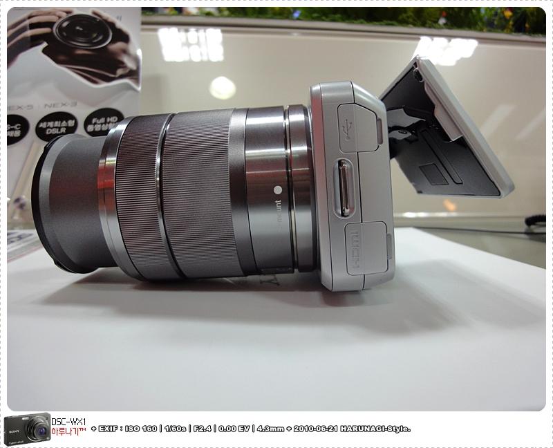 NEX-5 실버+18-55mm 표준줌렌즈(최대망원)+틸트액정