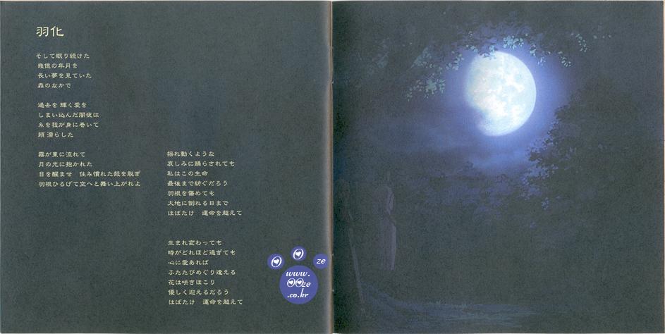 안쪽 14,15쪽^^