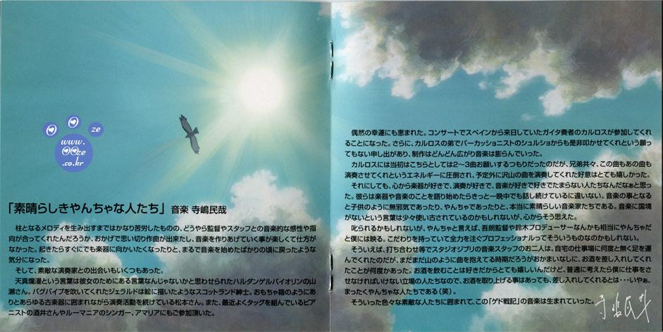 소책자 8,9쪽^^