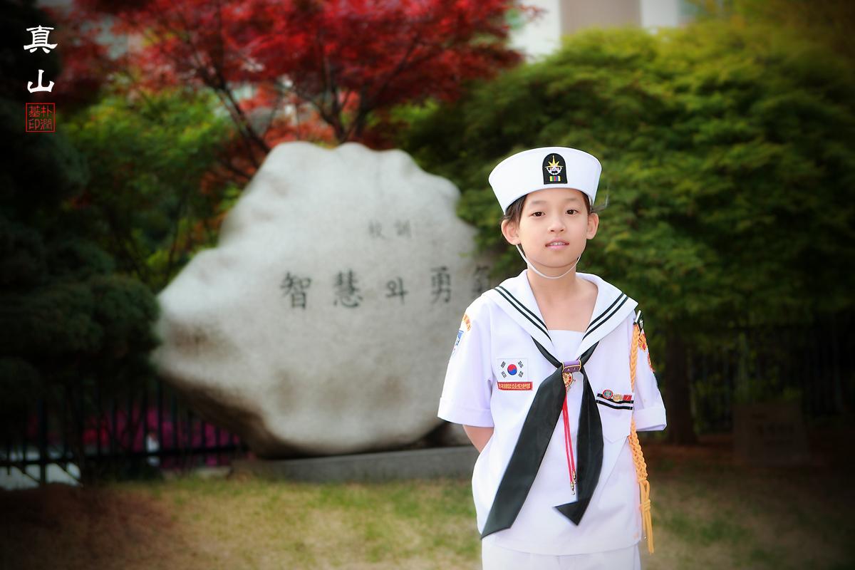 2008 해양소년단 선서식