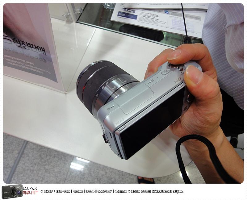 NEX-5 실버 + 18-55mm 표준줌렌즈