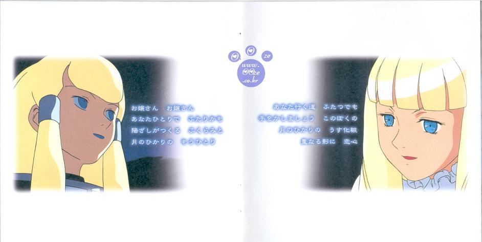 안쪽 12,13쪽^^