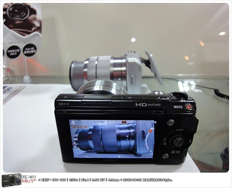 NEX-5 블랙+16mm 단렌즈(배경선명)